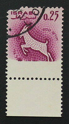 Israel, 1960's Zodiacs, Used Stamp, Missing Design, Error #a219