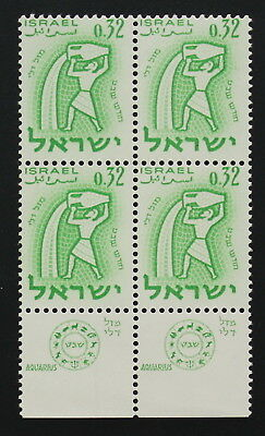 Israel, 1961 Zodiacs 32ag, Ovpt Omitted , Error, MNH Tab Block of 4 Stamps #a215