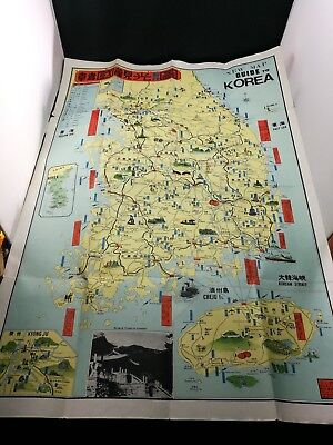 UNUSUAL korea/ Korean map 1967