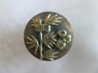 *ANTIQUE 19th C.~ BEAUTIFUL SMALL COPPER~BRASS BAMBOO DESIGN BUTTON ~PARIS 7/16""