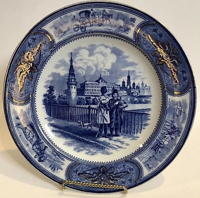 RARE Antique Wedgwood Russian Porcelain Plate Flow Blue Gold Accent Imperial