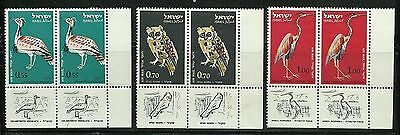 "ISRAEL Very Fine MNH 3 x Pair With Tabs Stamps ""Birds"""