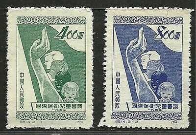 CHINA PRC 1952 Amazing Very Fine Mint NH Stamps Set Scott # 136-137