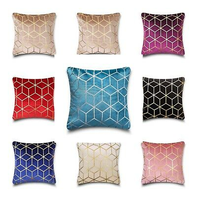 EMBROIDERED METALLIC CUBE CUSHION COVERS 17 x 17 INCH 43 x 43 CM PACK OF 4 COVER