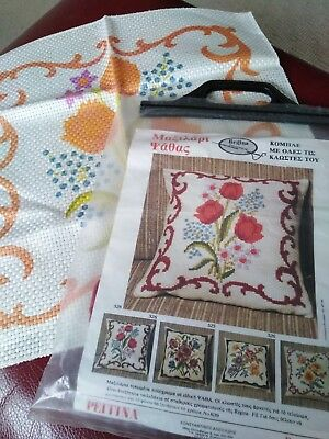 Printed Large Cross Stitch Cushion Cover Kit