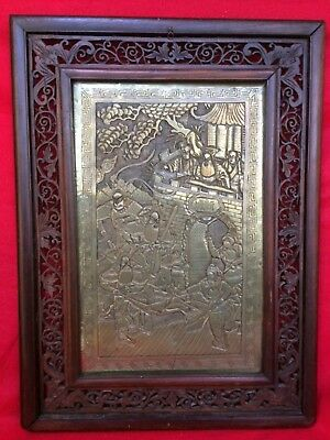Amazing Chinese Imperial Carved Wood Frame Silvered Bronze  Plaque Qing 19/20Th