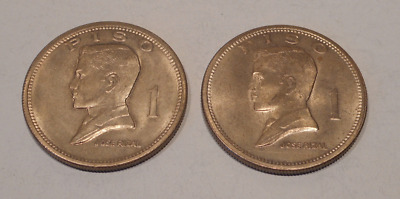 (Lot of 2) Philippines 1972 1 Piso Coins
