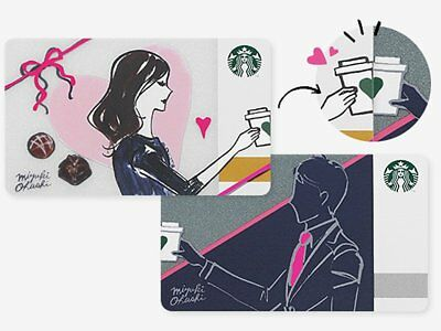 Starbucks Gift Card Japan For Me / To You Set Valentine 2019 Limited Edition