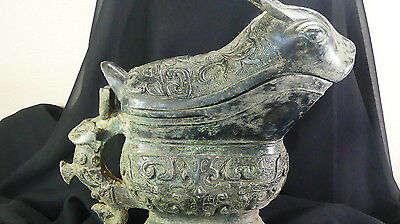 X-RARE Ancient Chinese Bronze Wine Vessel (Gong) w/Translation! Shang Dynasty!