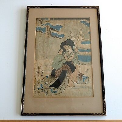 Antique JAPANESE PRINT mounted and framed
