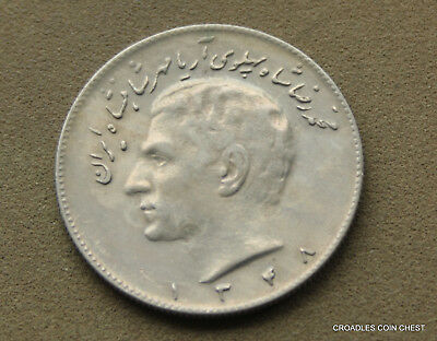 Middle East World Coin 10 Rials Copper Nickel  #10P