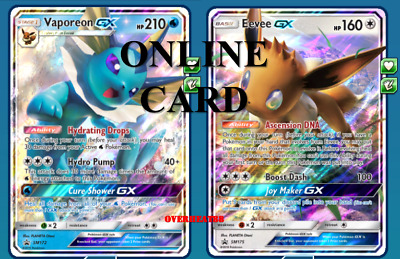 Vaporeon GX Premium Collection SM172  Pokémon TCG Online Card PTCGO - SENT FAST!
