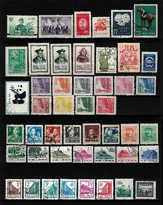 VR China 1950-1970 Lot mit diverse Briefmarken