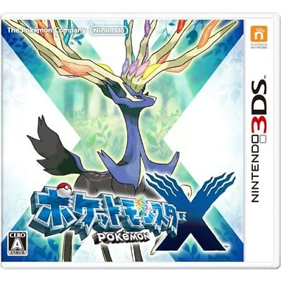 USED ​​3DS Pokemon X Japan import