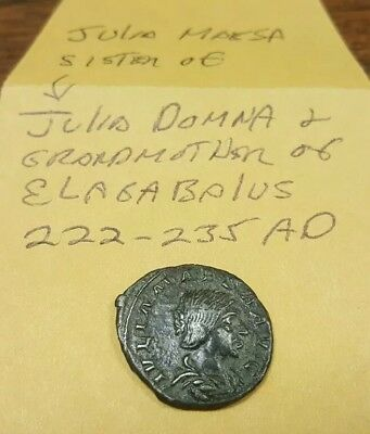 RARE JULIA MAESA ANCIENT COIN**** 222 b.c - 235 a.d