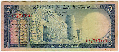 Saudi Arabia 1961 Issue 5 Riyals Scarce Note Crisp Vf.pick#7.