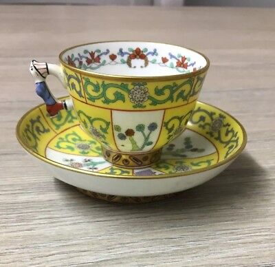 Herend Porcelain Oriental Style Cup & Saucer In Yellow And White
