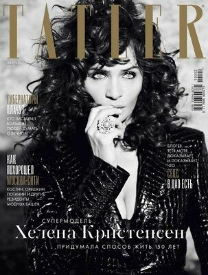 Helena Christensen front cover Russian Tatler magazine February 2019