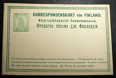 Finland 1866 stationery post card 8p No- 616