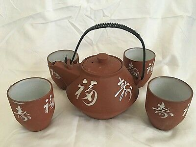 Vintage OMC Otagiri Japan 5 Piece Stoneware Tea Set.-Contemporary Look