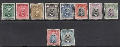 SOUTHERN RHODESIA STAMPS SG1-10- 1/2D-1/- 1924-29 - mounted mint