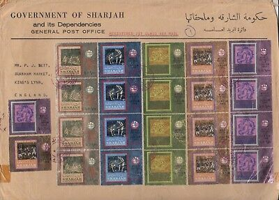 OS Sharjah Dec 1966 reg air cover UK; 53 stamps, 52 World Cup football 1 KF