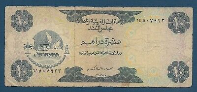 United Arab Emirates 10 Dirhams, 1973, F