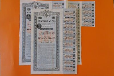 Russian Bond Imperial Rente 500 Roubles 4% From 1902 X 2 Bonds