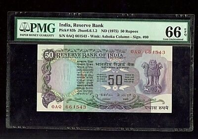 Republic Of India 50 Rupee (1975)  , GEM UNC PMG-66 EPQ Pick #83b