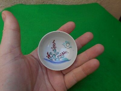Chinese miniature bowl  (single character mark)     #5