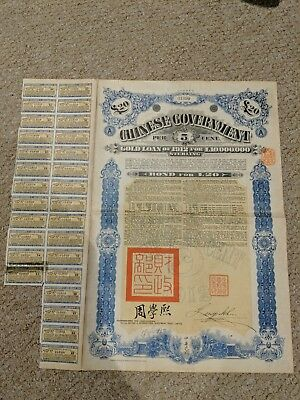 Chinese Government 5% Reorganisation Gold Loan 1913 - £20 Bond - Rare
