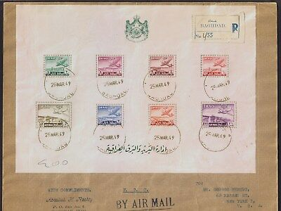 Iraq 1949 Air Mail MS338 perforated minature sheet Registered Baghdad FDC to USA