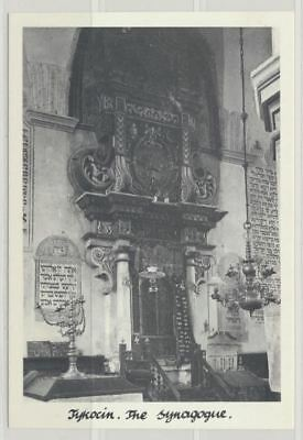Poland Tykocin Synagogue c. 1930 Reproduction Bialystok Judaica Limited