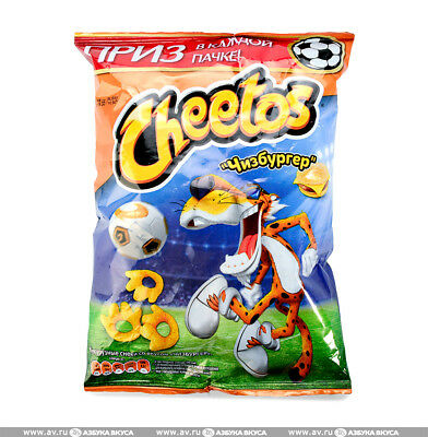 Cheetos Chips, Cheeseburger Flavored, 55 g