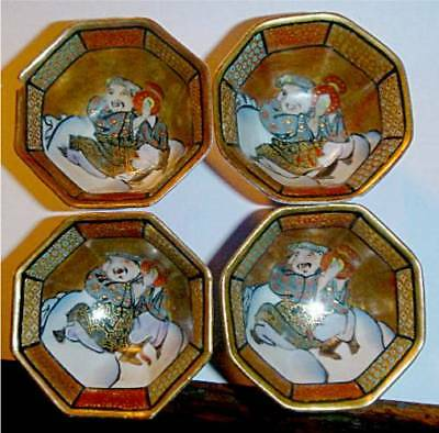 4 Vintage Mini Ornamental Chinese Octagonal Tea Cups With Cloisonne Decoration