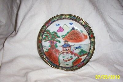 "This beautiful ACF Decorated in Hong Kong  Porcelain Plate with Brass. 7""1/2""!!"