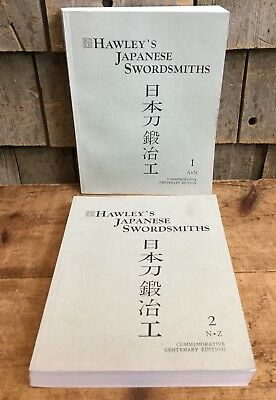 Japanese Sword Reference Book HAWLEY'S JAPANESE SWORDSMITHS Centenary Edition EX