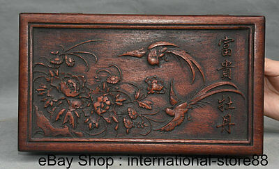 """10.4"""" Old Chinese Huanghuali Wood Carving Peony Flower Bird Phoenix Jewelry Box"""