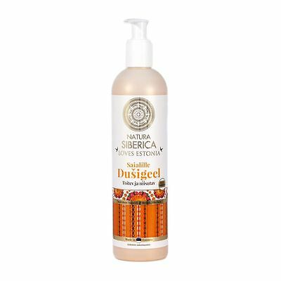 Natura Siberica Loves Estonia Calendula Shower Gel 400ml