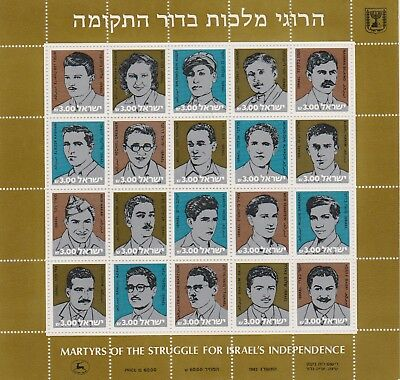 Israel 1982 Mint Stamps