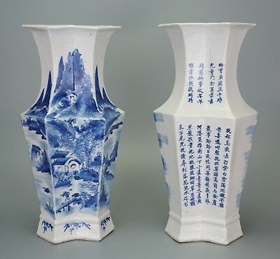A Pair of Beautiful Chinese Blue and White Porcelain Vases