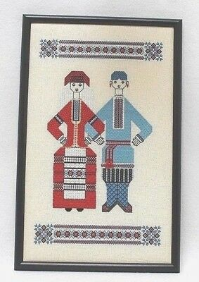 VTG Handmade Cross Stitch Russian Ukrainian Folk Art Framed Needlepoint Sampler