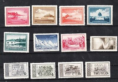 China STAMPS 3 COMPLETE SETS MNH VF 1956