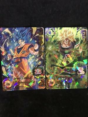Dragon Ball Super 20th Movie Heroes SDBH Visitor Limited Card Set Gokou Broly