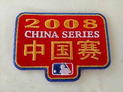2008 MLB China Series Los Angeles Dodgers vs San Diego Padres sleeve Patch