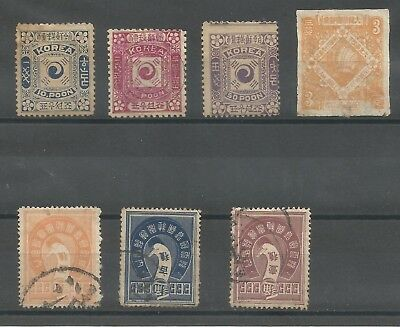 KOREA classic period unchecked lot of 7 stamps