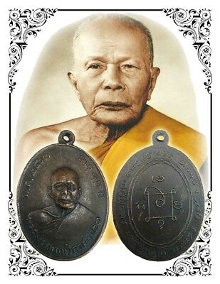 A coin is Luang Por Daeng Wat Khao Bandai It ,This coin is generation frist ,