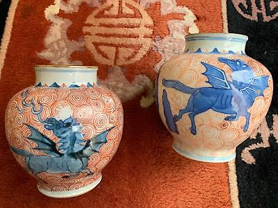 Nearly Pair Chinese Republic Period Blue & White Antique Jars With Horses