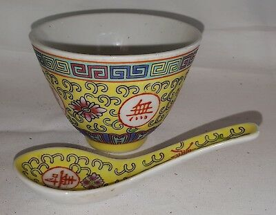 Chinese vintage Art Deco oriental antique yellow ceramic bowl & spoon