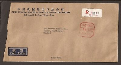"""China 1978 ? Registered Meter post Airmail cover. Franked """"Peking 10"""""""